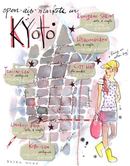 Kyoto Map Reika Hunt Illustration