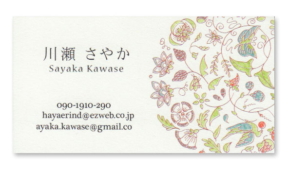 Massage therapist card